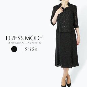 afbbee069efce フォーマル ミセス スーツの通販・価格比較 - 価格.com