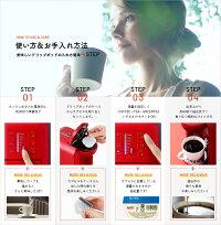 【送料無料】5777円分のおまけつき【公式ストア】DRIPPODドリップポッドDP2カラー3色スターターセット64杯セット[コーヒー48杯・紅茶8杯・お茶8杯計5777円分] UCCDRIPPODドリップマシンコーヒーメーカーカプセルマシンカプセルコーヒー時短家電