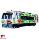 ダイヤペット アンパンマン列車 グリーン DK-7125 (リニューア...