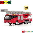 消防車 ダイヤペット モリタスーパージャイロラダー DK-3110 <アガツマ> はしご車 NEW リニューアル版