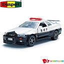 ダイヤペット DK-3101 1/43スケール 高速パトカー日産スカイラインGT-R <アガツマ> 緊急車両コレクション