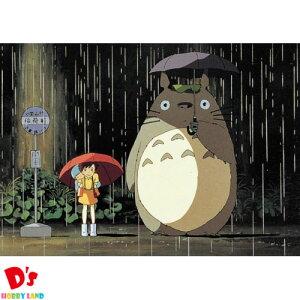 Автобусная остановка Jigsaw My Neighbor Totoro (108 штук) (18,2x25,7 см), Энски