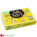 キャット&チョコレート 日常編 (Cat&chocolate) カードゲーム 幻冬舎 8才から