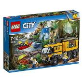 レゴシティジャングル探検移動基地60160