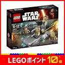 バトルパック反乱軍<レゴスター・ウォーズ75131>LEGOSTARWARS/フォースの覚醒