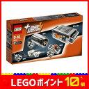 レゴテクニックパワーファンクション・モーターセット8293LEGO知育玩具
