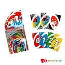 UNO H2O ウノ カードゲーム H8165 マテルインターナショナル 7才から【水中でも遊べる!透明プラスチックの新しいウノ】