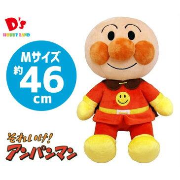 ふわりんスマイルぬいぐるみM アンパンマン <セガトイズ> 知育玩具 おもちゃ 人形 プレゼント ギフト 誕生日