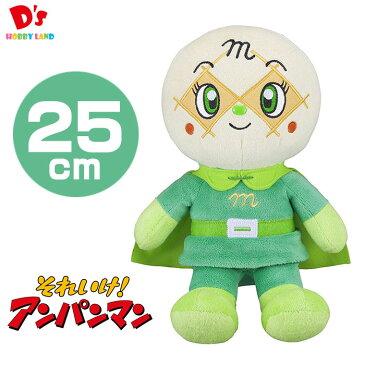 アンパンマン ふわりんスマイルぬいぐるみS Plus メロンパンナちゃん <セガトイズ> おもちゃ プレゼント 誕生日 ギフト【新品】【送料無料】