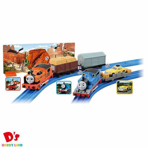 電車・機関車, セット  GO!GO! 3
