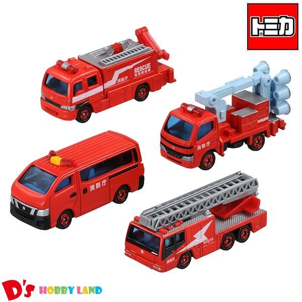 トミカトミカギフト消防車両コレクション2タカラトミー3歳から