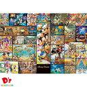 ジグソーパズル ディズニー ミッキーマウス ぎゅっとシリーズ DG-2...