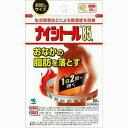 ★【小林製薬】ナイシトール85a 50錠【第2類医薬品】【定形外郵便不可】