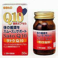 ★【佐藤製薬】サトウQ10 50粒 【健康食品】【定形外郵便不可】