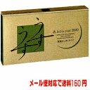 ★【ジェクス】ゼリアコートうすうす2000 12個入【定形外郵便対応】