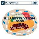 最大P33.5倍【あす楽】DAJ098 ILLUSTRATION RESTAURANT イラストシリーズ〜食べ物 CD-ROM素材集 送料無料 ロイヤリティ フリー cd-rom画像 cd-rom写真 写真 写真素材 素材