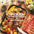 【特価】DAJ 149 FOOD ETHNIC FOOD & OUTDOOR