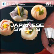 【訳あり】DAJ 155 JAPANESE SWEETS 素材集CD-ROM 送料無料 あす楽 ロイヤリティ フリー cd-rom画像 cd-rom写真 写真 写真素材 素材