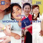 【訳あり】DAJ 339 WOMAN LIFE PATH CD-ROM素材集 送料無料 あす楽 ロイヤリティ フリー cd-rom画像 cd-rom写真 写真 写真素材 素材