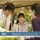 DAJ 434 Business -Compliance&Ecology-【メール便可】