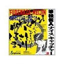 Fudewaza006