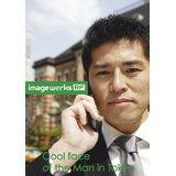 Image Werks RF 32 Cool face of the Man in Tokyo〈クール フェイス オブ ザ マン イン トウキョウ〉:色見本のG&E