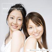 Makunouchi 002 Beautiful Girls