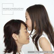 Makunouchi 004 Smile Family