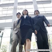 Makunouchi 012 Sales People