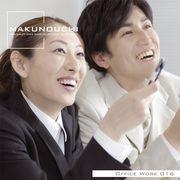 Makunouchi 016 Office Work
