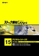 素材・データ集, 写真素材 Layers Vol.15 2 CD-ROM cd-rom cd-rom