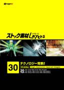 素材・データ集, 写真素材 Layers Vol.30 2 CD-ROM cd-rom cd-rom