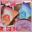 【名入れプレゼントギフト 陶器】母の日 赤富士・青富士 透過性  桜 フリーカップ ペアセット