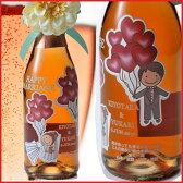 【名入れ専門】【ボトル印刷】【名入れ プレゼント】【 酒 】【 ワイン 】WishRose ロゼシャンパン スパークリングワイン エアブラシ仕上げ