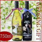 【名入れ専門】【ボトル印刷】【名入れ プレゼント】【 酒 】【 ワイン 】フルボトル 紅白ウェディングペアセット エアブラシ仕上げ