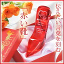 Original_kutsu-red