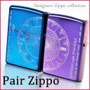 Original_zp-pair-pxb
