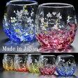 【名入れ専門】沖縄産 琉球硝子工芸 花波型タルグラス