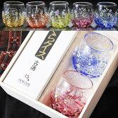 【名入れ専門】【名入れ プレゼント】【 酒 】 沖縄産 琉球硝子工芸 花波型タルグラス&古酒 泡盛セット