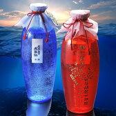 【名入れ専門】【名入れ プレゼント】【酒】琉球ガラス泡盛 真南風