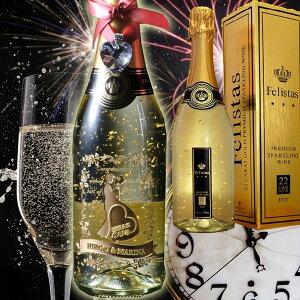 【クリスマス特集】【名入れ プレゼント】【 酒 】【 ワイン 】 フェリスタス …