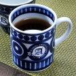 【名入れ専門】【名入れギフト 陶器】波佐見焼 瑠璃 北欧風手書き模様 取っ手付きマグカップ