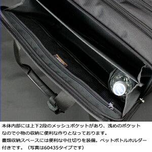BERMASバーマスビジネスバッグブリーフ60435ファンクションギアプラスブリーフケースドイツブランドビジネスバッグキャリーオンエキスパンダブル42cm高機能送料無料メンズ出張通勤2way【バーマス公式】