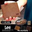 【Lee】リー 刺繍 本革 二つ折り財布【0520369】メンズ ウォ...