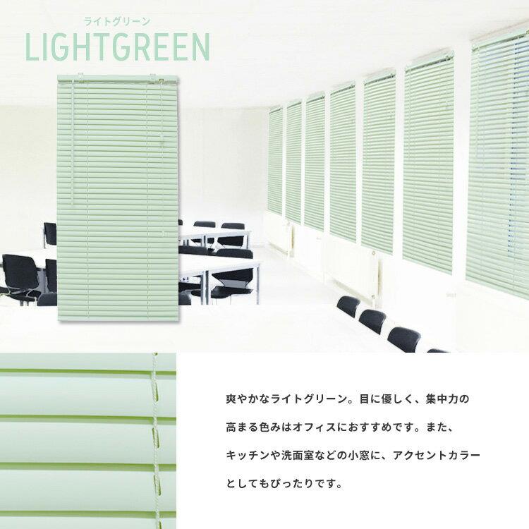 ブラインド プラスチック 既製サイズ 幅180cm 高さ100cm PVCブラインド カーテンレール 取り付け可能 賃貸 イージーブラインド