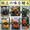 【高級 ギフト】【高級お茶漬けセット】鯛、炙り河豚、蛤、鮭、鱈子、梅 送料無料 ギフト あす楽…