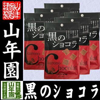 (40 g x 20 袋套) 800 克黑巧克力薄荷味巧克力薄荷巧克力巧克力粉黑色糖國內禮品禮物一天姐夫巧克力,到 2015 年在慶祝回歸禮物禮物翻譯品質和慶祝購買公司 02P12Oct15