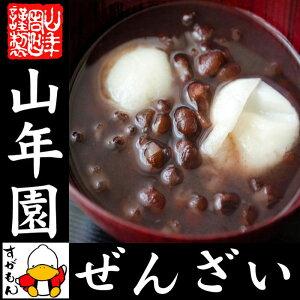 あずきの旨味を引き出すために、手間暇かけて丁寧に炊きあげました。北海道十勝小豆100%。国産...