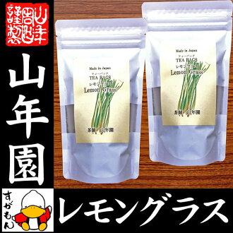 香茅茶涼茶 2 g x 15 包 x 2 包設置從熊本自治州不含咖啡因的無農藥茶袋泡茶葉香茅茶健康茶孕婦飲食幼苗禮物互贈禮品茶,到 2015 年在著名的返回 02P20Nov15