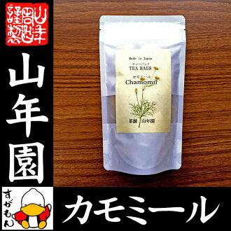 洋甘菊草本茶 2 g x 15 包熊本自治州從無農藥不含咖啡因茶袋泡茶葉洋甘菊茶健康茶孕婦飲食設置的幼苗禮物禮品茶,到 2015 年在著名的返回 02P20Nov15